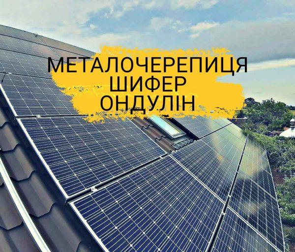 https://kripter.ua/wp-content/uploads/2020/02/zobrazhennya_viber_2020-03-31_17-57-53-600x512.jpg